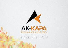 The AK-KAPA advertizing agency in Shymken