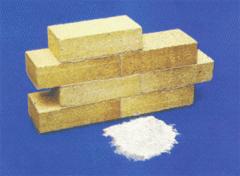 Brick shamotny fire-resistant ShB, ShA