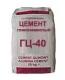 Aluminous cement HZ-40