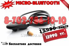 MICRO-bluetooth microearphone