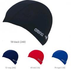 Arene hats for swimming