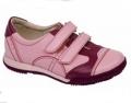 Обувь дутики детские