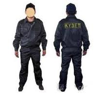 Suits for security guards