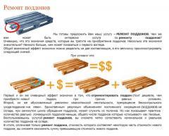 Repair of pallets of Almaty
