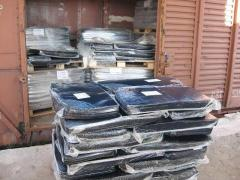 Bitumen construction BN 90/10 wholesale