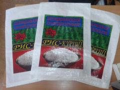 Bags for rice of 10 kg, Akzholtay Omir LLP