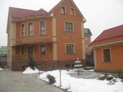 Garden Almaty