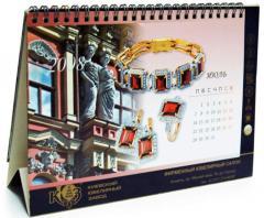 Календари, печать календарей в казахстане,