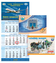 Calendars are wall, desktop, detachable or cross