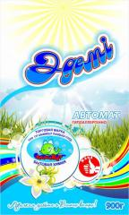 "Laundry detergent ""dy і"