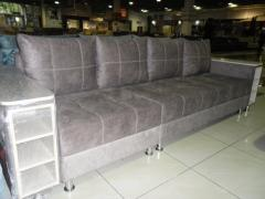 "Sofa ""the 2nd section"