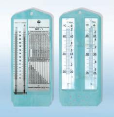 Hygrometer of VIT-1 (0+25 °C)