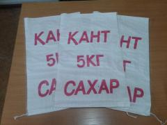 Bags for sugar of 5 kg