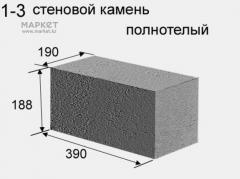 шлакоблок 40х20х20см полнотелый