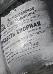Известь хлорная, 1.0 кг, ГОСТ 1692-85 техн.