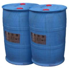Benzene chloride of 1,0 kg of THOSE