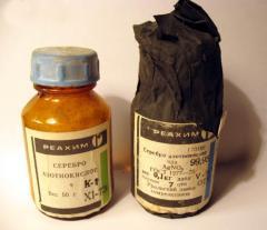 Серебро азотнокислое 0,1 кг. ГОСТ 1277-75 чда