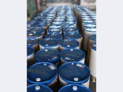 Этиловый эфир уксусной кислоты (этилацетат) 0,9 кг