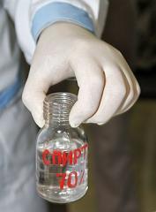 CTX 2-methylpropyl alcohol-1 (isobutanol)