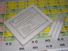 Стандарт-титр Калий роданистый, 0,1 Н кор (10 амп)