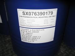 Butyraldehyde (butyraldehyde) of amp. 3 cm ³ cas