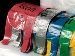 Пакеты полиэтиленовые с логотипом, купить в Алматы