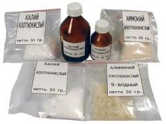 Set 16HO Nitrates