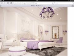 Salon of curtains Zhanel