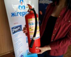 Fire extinguisher powder zakachny OP-4(3)