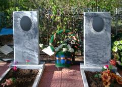 Gravestones. Gravestones by the individual order