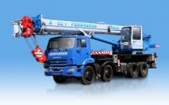 Truck crane Galichanin KC-55729-1B (32 t)