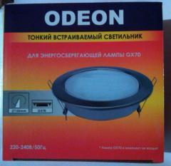 GX70 lamp