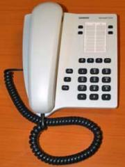 Телефон офисный Euroset 5005