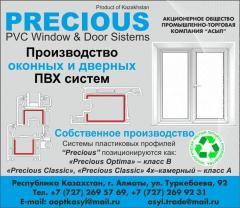 Precious system PVC