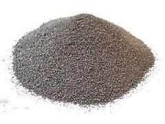 Nickel-aluminum Reney's alloy