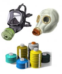 Means of individual protection, gas mask,