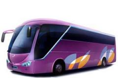 Buses long-distance Yutong, SX6123 model