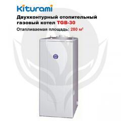 Kiturami TGB-30 copper