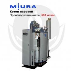 Котел паровой MIURA EZ-500G