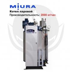 Котел паровой MIURA EZ-2000K,  паровые котлы
