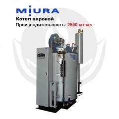 Котел паровой MIURA EZ-2500G,  Отопительное...