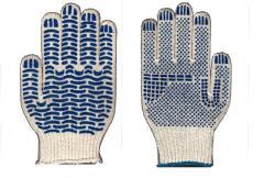 Защита для рук: перчатки рабочие
