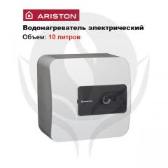 Water heater of ARISTON PRO 10 OR PL