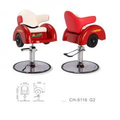 Children's hairdresser's chair of Charm