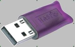 Key of USB of protection of HASP HL Pr