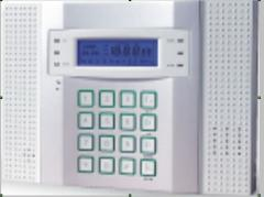 GSM system of the okhrano-fire warning AS120