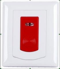 Button disturbing (fire) wireless AD110