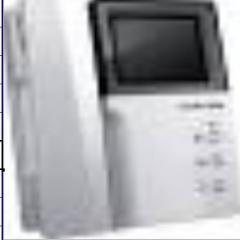 Audio/video DP100 on-door speakerphone
