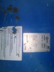 Кран шаровый приварной стандартнопроходной ДУ400