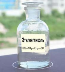 Этиленгликоль Бис[2-этиламино] тетраацетат, 98%